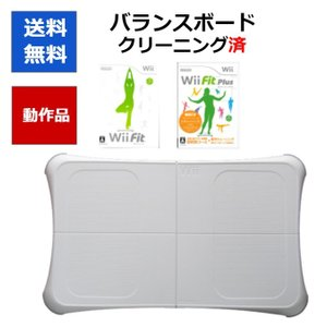 wiiバランスボード Wii Fit  Wii Fit プラス ソフト同梱 箱無し シロ