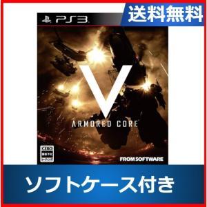 PS3 アーマードコアV ソフトケース付き|centerwave