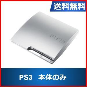 PS3 本体 プレステ3 本体のみ  2500B シルバー  初期型 SONY 中古|centerwave