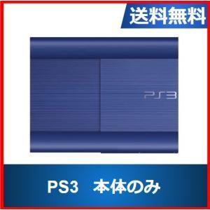 PS3 本体 プレステ3 本体のみ  4000B アズライトブルー  SONY 中古|centerwave