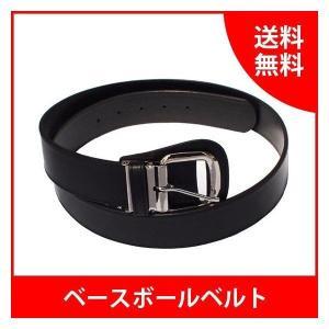 カラー: ブラック 素材: 合成皮革 サイズ: ウエスト最長105cm サイズカット可能 幅: 38...
