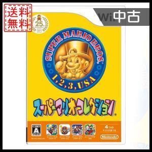 スーパーマリオコレクション  ソフト単品 Wii 任天堂 中古