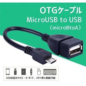 パソコン PC スマホ USB機器  スマートフォンやタブレットと、USB対応のマウス・キーボード、...