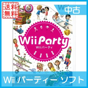 Wii パーティー  中古 外箱、説明書付き