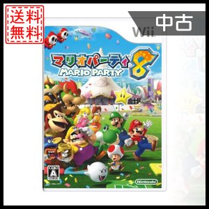 マリオパーティ8 Wii 任天堂 中古
