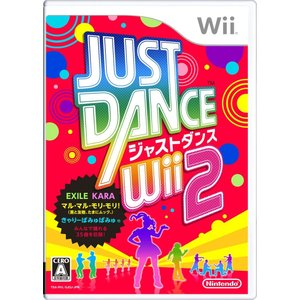JUST DANCE Wii 2 ソフトのみ