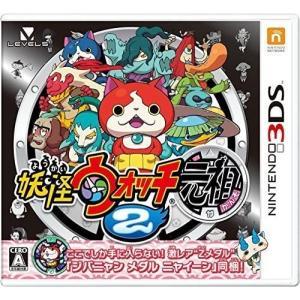 3DS 妖怪ウオッチ2 元祖 中古 ソフト