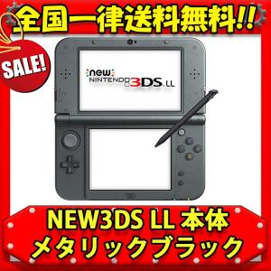 New3DS LL 本体 ニンテンドー メタリックブラック ...