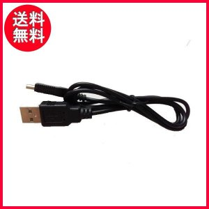 ゲームボーイミクロ専用 USB充電ケーブルです。 動作確認済です。 約65cm 海外バルク品です。 ...