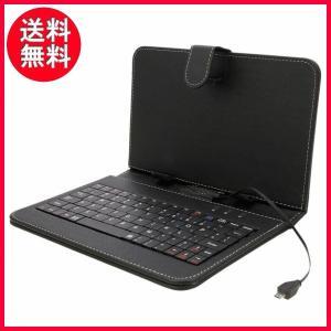 7インチ専用 タブレットキーボード付 ケース サイズ調整機能付 アンドロイドタブレット microU...