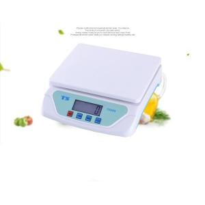 デジタル台はかり スケール 電子秤 隔測式 1g単位 最大25kgまで計量可能 TS500 |centerwave