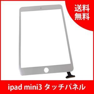 本商品は日本語説明書は付属しませんので、取り付けはある程度な知識とテクニックが必要となります。 取り...
