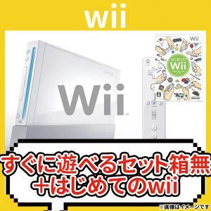 Wii 本体 シロ 白 ニンテンドー 任天堂 Nintendo 中古 すぐ遊べるセット 送料無料
