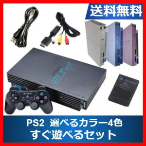 PS2 プレステ2  本体 すぐ遊べるセット ソフト付き プレイステーション2  SCPH-39000  PlayStation2 選べる4色|centerwave