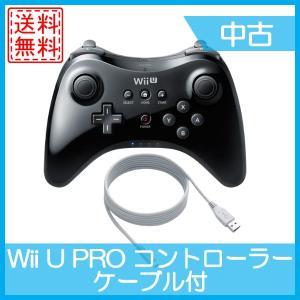 Wii U PRO コントローラー ケーブル付 プロコントローラ クロ 白 送料無料 中古