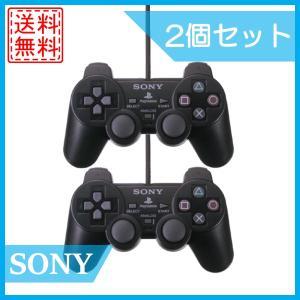 PS2 DUALSHOCK2 アナログコントローラ ブラック 2個セット