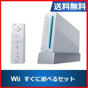 Wii 本体 箱無し すぐに遊べるセット 選べる2色 送料無料 任天堂 中古