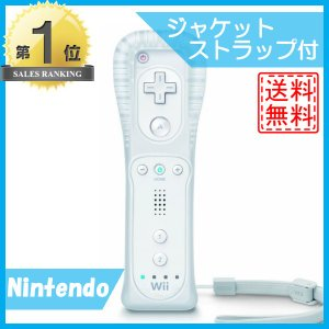 Wiiリモコン シロ ジャケット付き 任天堂 コントローラー  純正
