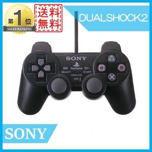 PS2 プレイステーション2 アナログコントローラー DUALSHOCK 2 デュアルショック