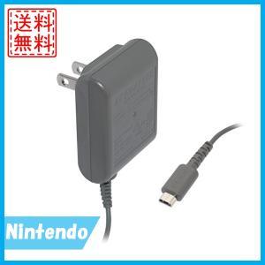 DSLite 充電器 ACアダプタ dsライト 純正 中古 送料無料