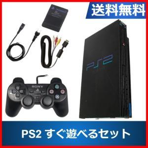 PlayStation2 PS2 プレイステーション2 本体 ブラック  SCPH-10000 人気タイトルソフト2本 非純正メモリーカード8MB付き|centerwave