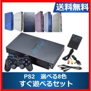 PS2 PlayStation2 プレ2 プレイステーション2 本体 ブラック SCPH-30000 人気タイトルソフト2本、非純正メモリーカード8MB付き|centerwave