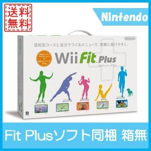 Wii Fit Plus バランスボード フィットプラスソフト同梱 箱無し シロ