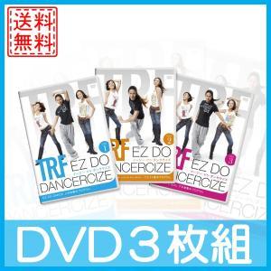 TRF イージー・ドゥ・ダンササイズ EZ D...の関連商品3