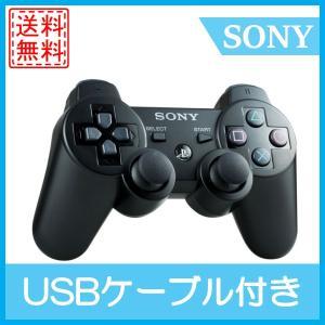 PS3 コントローラー デュアルショック3 ブラック USBケーブル付