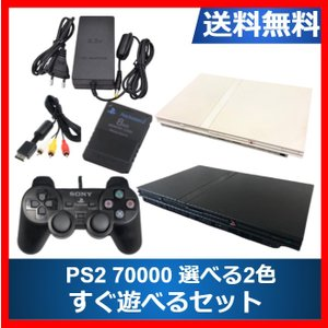 PlayStation2 PS2 プレイステーション2 本体 ブラック  SCPH-70000 すぐ...