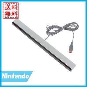 Wii WiiU センサーバー 任天堂 送料無料
