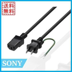 PS3 プレイステーション3 電源コード CEJH-15005 初期型 厚型ケーブル プレステ3|centerwave