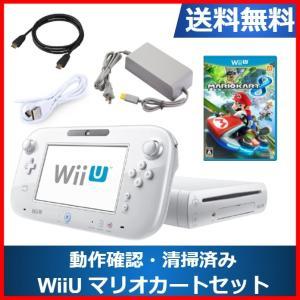 Wii U 本体 プレミアムセット シロ 中古 送料無料|centerwave