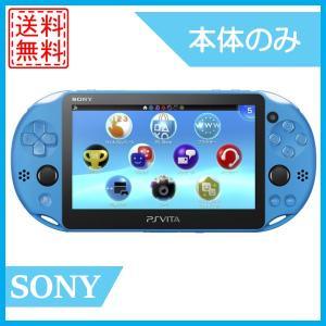 PSvita 本体 PCH2000 アクアブルー PlayStation Vita ヴィータ 中古|centerwave