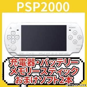 PSP本体 PSP2000 ホワイト プレイステーションポータブル 充電器バッテリー付属|centerwave