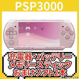 PSP プレイステーション・ポータブル 本体 ブロッサム ピンク(PSP-3000ZP) 充電器付