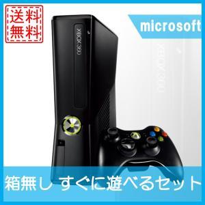 Xbox 360 250GB 本体すぐに遊べるセット リキッドブラック 中古 送料無料