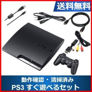 PS3 本体 CECH-2100A おまけソフト付き 120GB チャコール・ブラック  PlayStation3 すぐに遊べるセットHDMIケーブル付き|centerwave