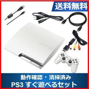 PS3 本体 CECH-2500ALW おまけソフト付き 160GB クラシック・ホワイト  すぐに遊べるセット HDMIケーブル付き PlayStation3|centerwave