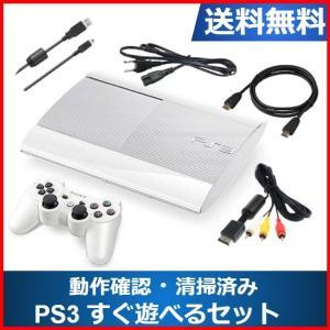 PS3 本体 プレステ3 CECH-4000B LW おまけソフト付き 250GB クラシック・ホワイト  すぐに遊べるセット HDMIケーブル付き PlayStation3|centerwave