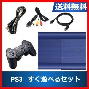 PlayStation3 本体 250GB アズライト・ブルー CECH-4000BAZ すぐに遊べるセット HDMIケーブル付き|centerwave