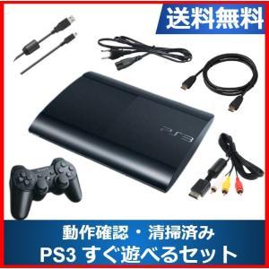 PlayStation3 本体 チャコール・ブラック 500GB CECH4300C すぐに遊べるセ...