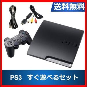 PS3 本体 選べる型番 2000B 2100B 2500B ソニー 中古 すぐに遊べるセット|centerwave