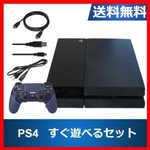 PlayStation 4 本体 ジェット・ブラック 500GB (CUH-1100AB01) 中古