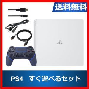 PlayStation 4 グレイシャー・ホワイト 500GB CUH-2100AB02 中古