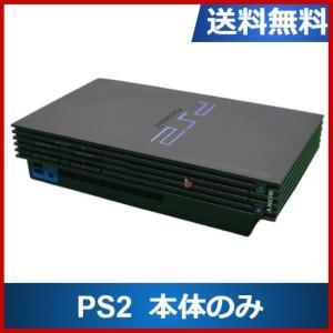 PS2 プレイステーション2 本体のみ 30000 プレステ2 PlayStation2 中古|centerwave