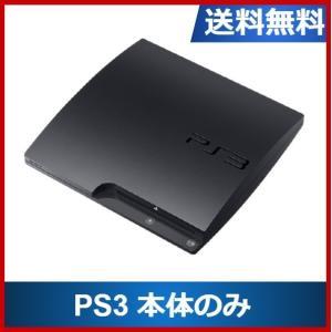 PS3 本体 プレステ3 本体のみ  2100A ブラック SONY 中古|centerwave