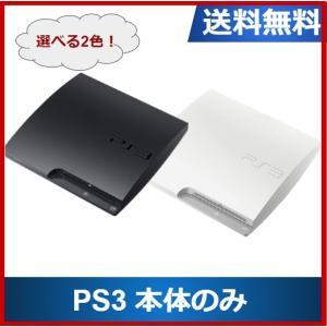 PS3 本体 プレステ3 本体のみ  2500A 選べる2色 初期型 SONY 中古|centerwave