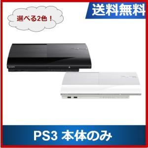 PS3 本体 プレステ3 本体のみ  4000B 選べる2色  初期型 SONY 中古|centerwave