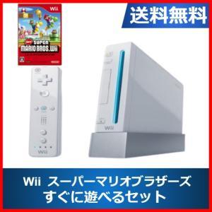 Wii 本体 箱無し すぐに遊べるセット クラシックコントローラー ソフト付き  送料無料 任天堂 中古|centerwave